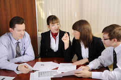 The team of young business people Royalty Free Stock Images