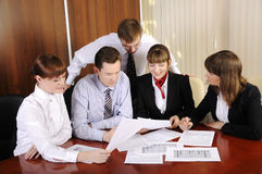 The team of young business people Royalty Free Stock Photo