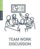 Teamarbeits-Diskussionsikone, Geschäftskonferenzikone stock abbildung