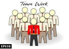 Teamarbeitsgeschäftsmannteammengen-Leuteikone vektor abbildung