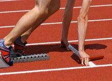 Teamrennen Lizenzfreies Stockfoto