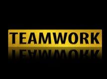 Teamwork. 3d golden boxes with text teamwork stock illustration
