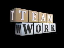 Teamwork auf Blöcken Stockbilder