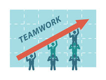 Teamwork of business people Stock Photography