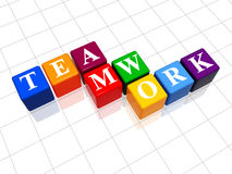 Teamwork in colour 3. 3d colour boxes with text - teamwork, word Royalty Free Stock Photography