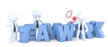 teamwork Concept d'affaires Contient le chemin de coupure illustration de vecteur