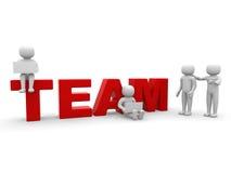Teamwork. Conceptual business illustration Stock Images