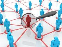 Teamwork - Network royalty free illustration