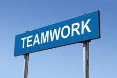 Teamwork signpost Stock Image