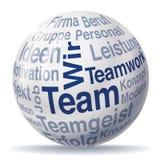Teamwork and team sphere. Teamwork, ball and team sphere Stock Photos