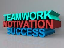 Teamworkmotivation och framgång Arkivfoto