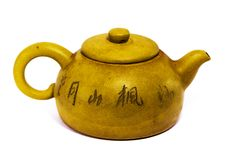 Teapot 02. Yellow Chinese teapot. Symbolizes peace, silence, wisdom Stock Photography