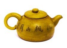 Teapot 02 Stock Photography