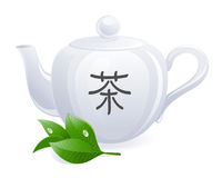 Teapot with chinese hieroglyph. Tea and tealeaf. Vector-Illustration Royalty Free Stock Images