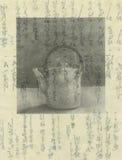 Teapot e caligrafia ilustração royalty free