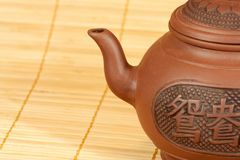 Teapot for tea preparation Stock Photography
