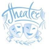 teater royaltyfri illustrationer