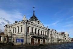 Teater av den unga åskådaren i Kazan arkivbild