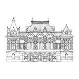 Teater av nationer, Moskva, Ryssland vektor illustrationer