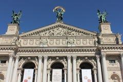 Teater av operan och balett Lviv Arkivbild