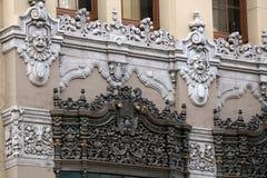 Teater för El Capitan Royaltyfri Fotografi
