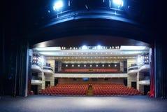 teater för etapp för show för begreppsgardinpresentation röd Royaltyfria Bilder
