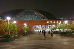 Teater för nationell tusen dollar, Peking, Kina Royaltyfri Foto