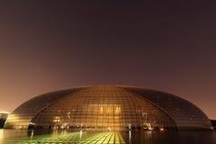 Teater för nationell tusen dollar, Peking, Kina Arkivfoton