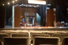 teater för tomma platser Fotografering för Bildbyråer