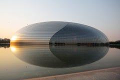 Teater Kina för nationell tusen dollar Arkivfoto