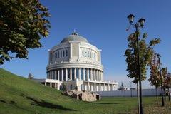 Teatr muzyczny w Grozny mieście, Czeczenia Obrazy Royalty Free