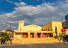 Teatr Narodowy Pristina Zdjęcia Stock