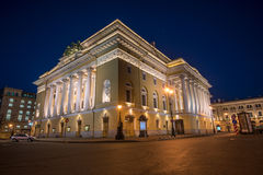 Teatr Ostrovskogo Ostrovsky Theatre in St. Petersburg Stock Photography
