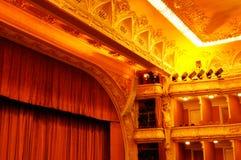 Teatro Immagine Stock Libera da Diritti