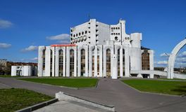 Teatro académico del drama de Novgorod en Veliky Novgorod fotografía de archivo