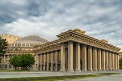 Teatro acadêmico da ópera de Novosibirsk imagem de stock