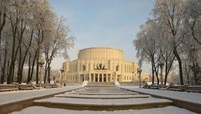 Teatro Belorussian da ópera e de bailado Foto de Stock Royalty Free