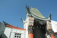 Teatro chinês Imagem de Stock Royalty Free