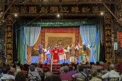 Teatro chino de la ópera Foto de archivo libre de regalías