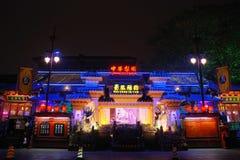 Teatro chino en la noche Imagen de archivo libre de regalías