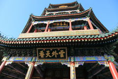 Teatro chino en palacio de verano de Pekín foto de archivo libre de regalías