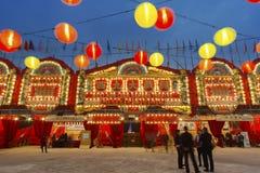 Teatro cinese di opera Fotografie Stock