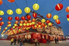 Teatro cinese di opera Immagini Stock Libere da Diritti