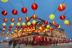 Teatro cinese di opera Immagini Stock