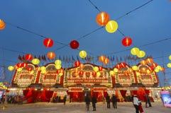 Teatro cinese di opera Fotografie Stock Libere da Diritti