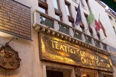 Teatro Comunale Carlo Goldoni Стоковая Фотография RF