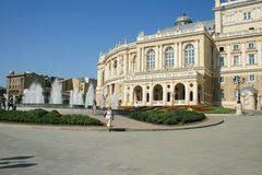 Teatro da ópera Imagem de Stock Royalty Free