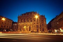Teatro da ópera, Budapest Foto de Stock Royalty Free
