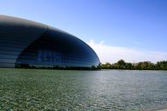 Teatro da ópera de Beijing - projeto em China imagens de stock royalty free
