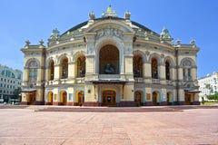 Teatro da ópera de Kiev Fotos de Stock Royalty Free